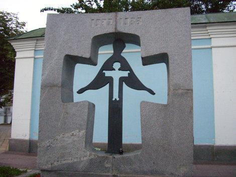 Памятник жертвам голодомора у Михайловского монастыря