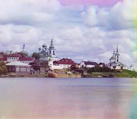 Прокудин-Горский. Горицы (Новгородская губерния)