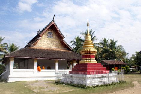 Типичный буддистский ват