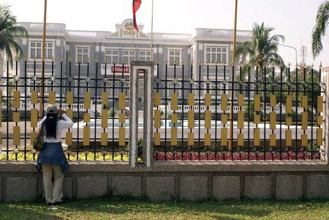 У Президентского дворца