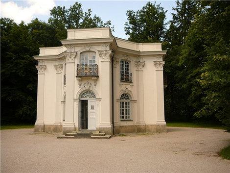 Пагоденбург