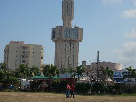 Гавана посольство России