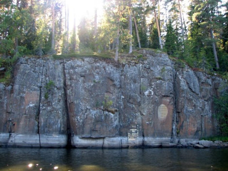 Валаамские скалы.