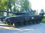 Танк Т-80Б. Боевой танк 4-го поколения