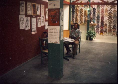 «Красный барак». Здесь я работал, рисуя портреты.