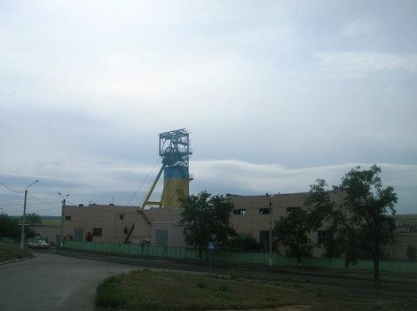 Соляная шахта, вид от остановки