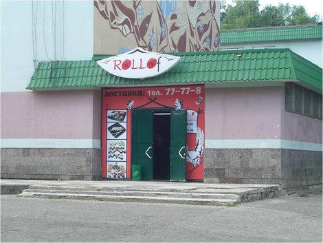 Вход и вывеска суши-бара