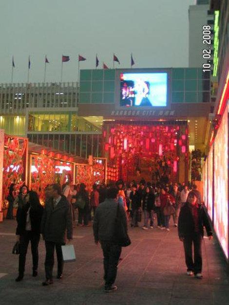 Центральный вход комплекса
