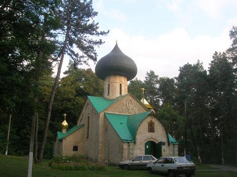 Церковь в Натальевке
