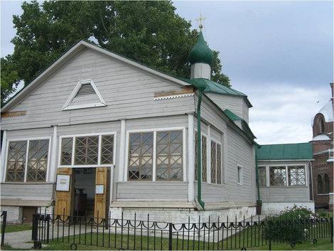 Церковь Святой Троицы (15
