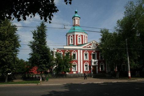 Бывшая Трехсвятская церковь — Краеведческий музей.