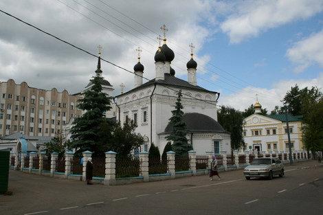 Иоанно-Богословская церковь.
