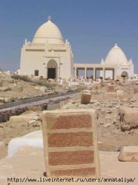 Гробница в Инате