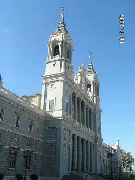 Внешний фасад собора
