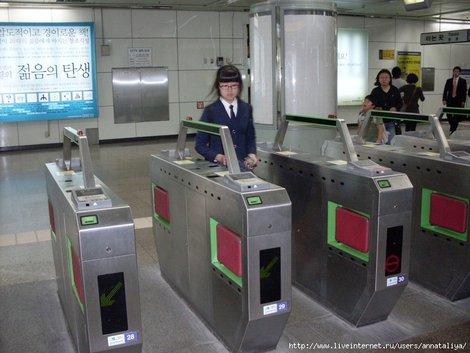 Сеульское метро. Турникеты