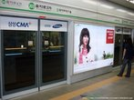 Темная тема.  Сеульское метро.  Станция и плакат с ее схемой.