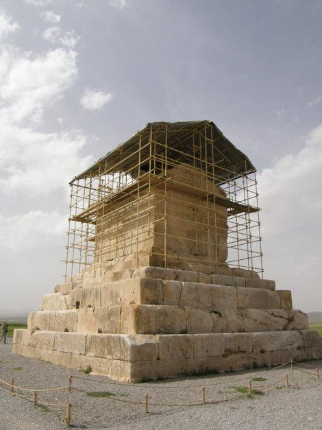Гробница Кира.