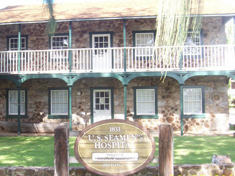 Госпиталь для моряков США построили в 1833 г.