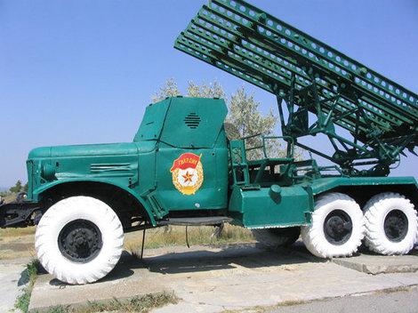Музей Военная горка. Катюша