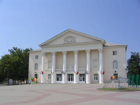 Центральный Дом культуры города Темрюка