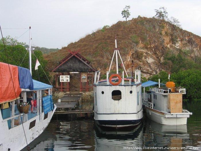 Пристань у острова Ринча