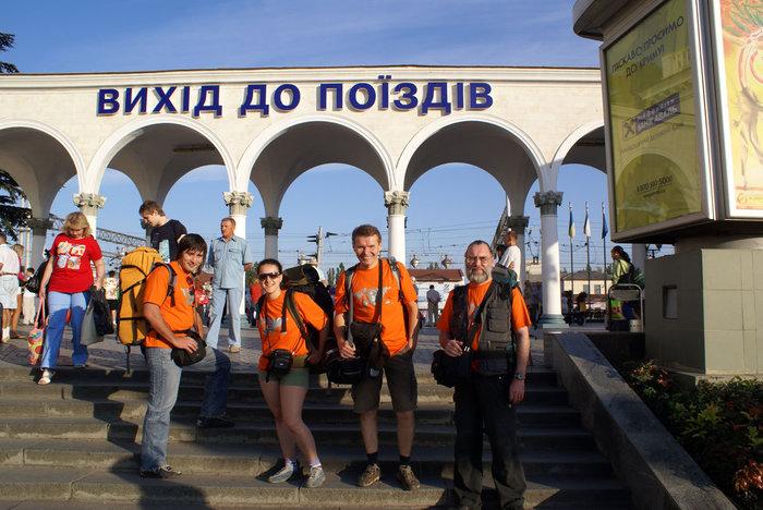 Прибытие в Симферополь