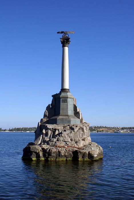 Символ Севастополя