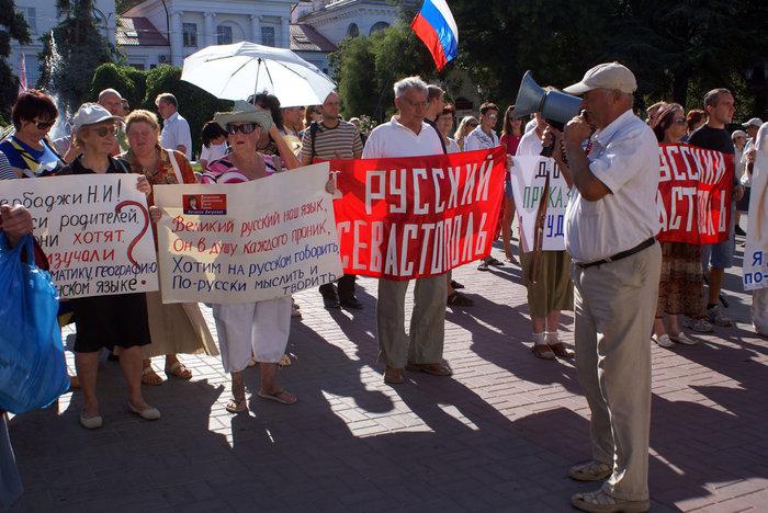 На демонстрации в защиту русского языка