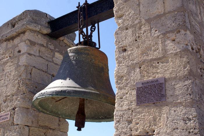 Мемориальный колокол