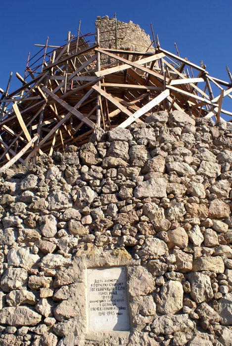 Башня с мемориальной доской, Балаклава