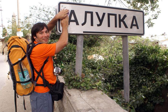 Въездной знак
