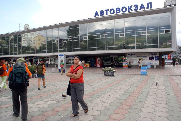 Автовокзал в Ялте