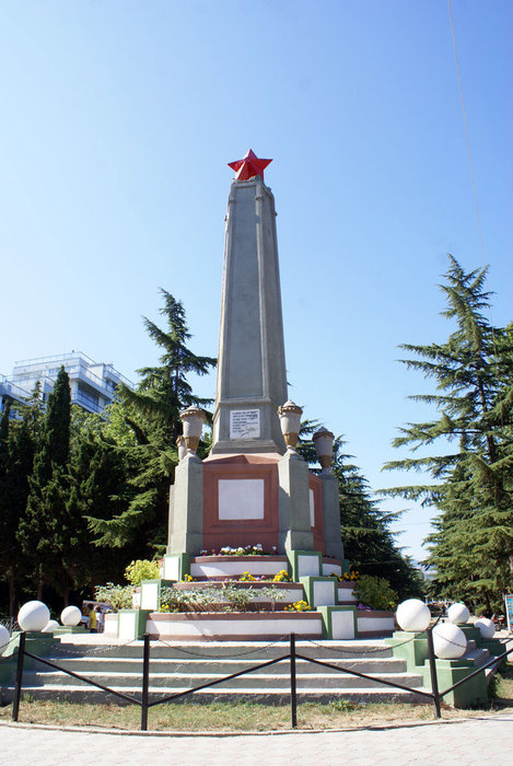 Памятник героям Гражданской войны в Крыму, Алушта