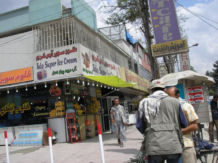Центр г.Кабул.