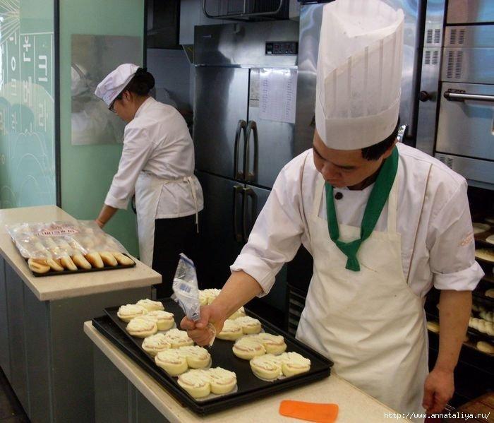 Приготовление десерта