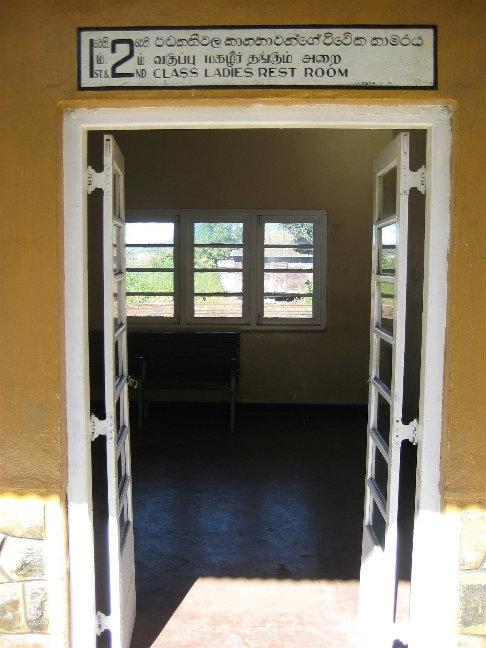 Комната отдыха для пассажиров женского пола 1 и 2 класса