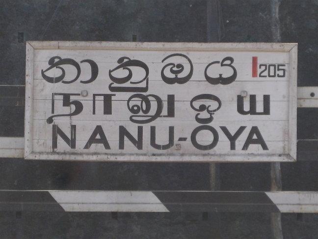 Название написано на сингалиском, затем на тамильском, а потом на английском. Номер, видимо, указывает порядковый номер  этой станции.
