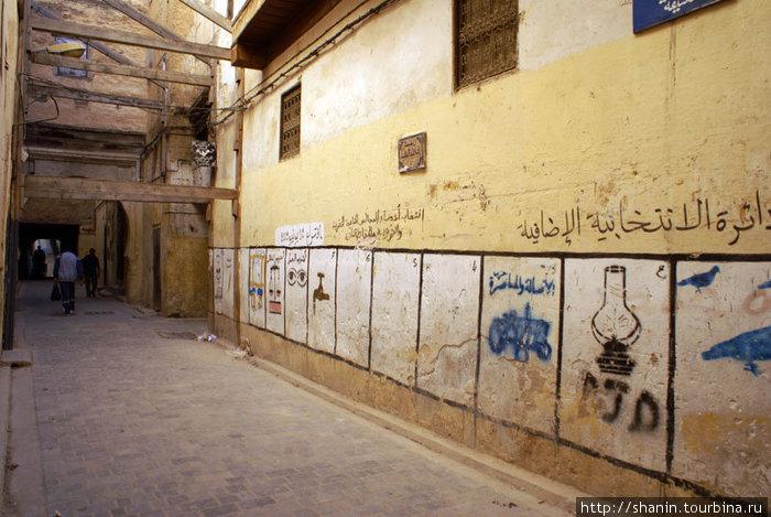 Граффитти на стене