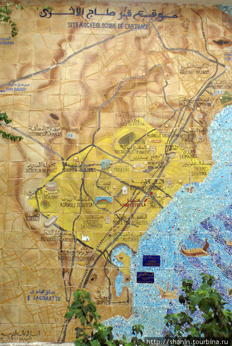 Карта руин Карфагена — на