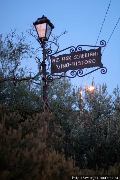 вывеска ресторана Scheriani