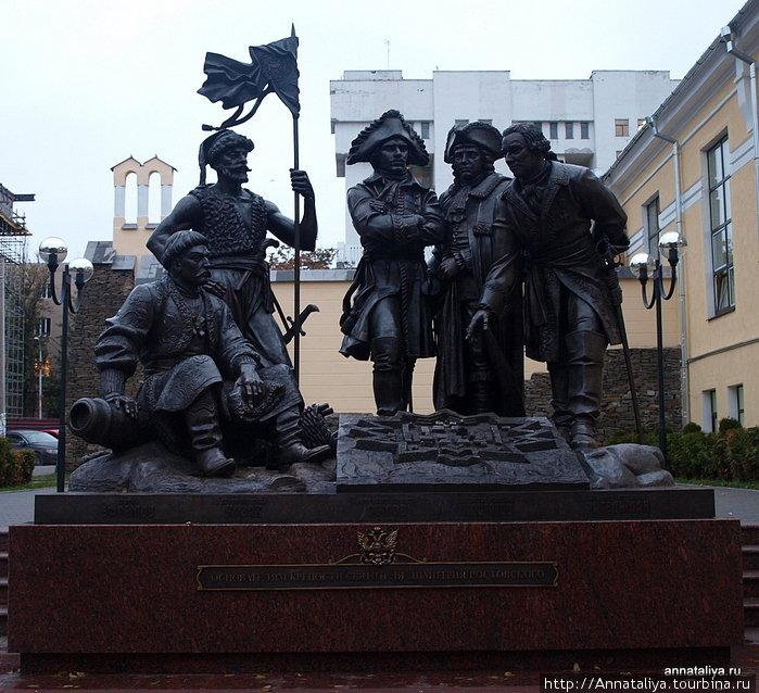 Памятник основателям Ростовской крепости
