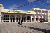 Вокзал Сфакса