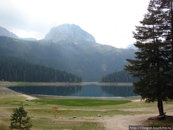 Чрно озеро