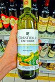 Китайские вина стоят от 25 юаней до 250. При этом, за какую бы цену вы бы ни купили бутылку красного, вкусным оно не будет. Если очень хочется, возьмите лучше белого. Это проверенно.