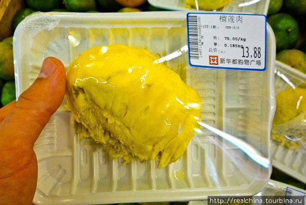 Дуриан (тот самый, который пахнет свежими какашками) – это самый дорогой фрукт. Стоит он больше 40 юаней за килограмм. И продается уже разделанным и плотно завернутым в полиэтилен.