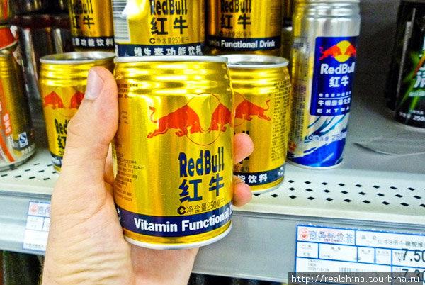 """Red Bull"" по-китайски пишется двумя иероглифами"