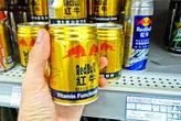 """""""Red Bull"""" по-китайски пишется двумя иероглифами  (что дословно означает «красный» и «корова, бык»), и в русскоязычной транскрипции эти иероглифы звучат как «Хун» и «Ню»."""