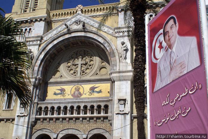 Предвыборный плакат на фоне собора