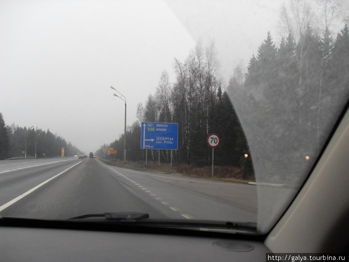 дорога на Минск (Минское шоссе)