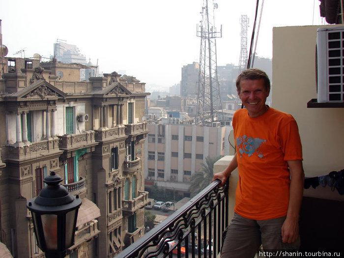 На балконе гостиничного номера в Каире